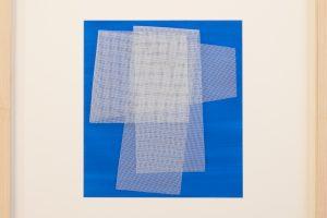 Moiré - Cerulean Blue